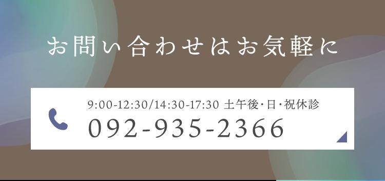 0929352366